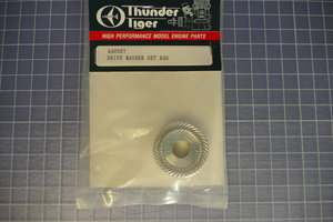 DRIVE WASHER,F-91S