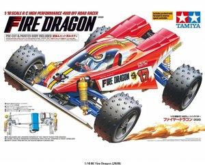 1:10 RC Fire Dragon (2020)